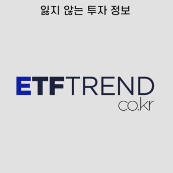 [문남중 글로벌전략] 도래하는 ETF 전성시대!