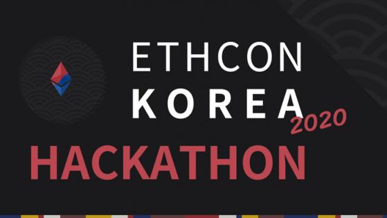 이드콘 한국 2020, 이더리움 해커톤 성황리 종료