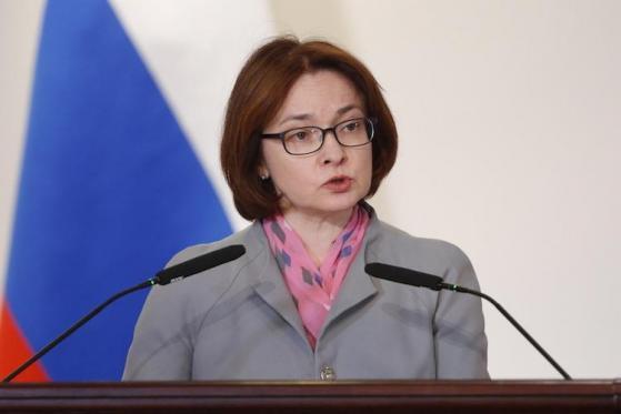 러시아 중앙은행 총재