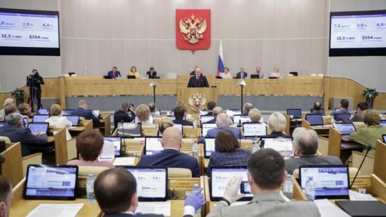 러시아 하원의회, 전자결제와 암호화폐 분리 법안 추진